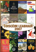 2007 Catalóg Choiscéim Coiscéim Books Catalogue Irish Language Book Catalogue Irish Book Pulishers Catalogue of Irish Books Publisher of Irish Books Coisceim